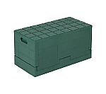 Display Foldable Containers 6030 Green SK6030GR