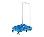 小型樹脂製運搬車weego(伸縮式折りたたみハンドルタイプ)