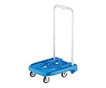 小型樹脂製運搬車weego(PULL 伸縮式折りたたみハンドルタイプ)