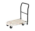 軽量樹脂製運搬車カルティオ(折りたたみ回転ハンドルタイプ)