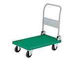 樹脂製運搬車グランカート(折りたたみハンドルタイプ)