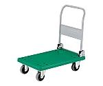 樹脂製運搬車グランカート(折りたたみハンドルタイプ・ウレタンキャスター)