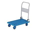 樹脂製運搬車グランカート サイレント(折りたたみハンドルタイプ)