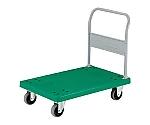 樹脂製運搬車グランカート(固定ハンドルタイプ・ウレタンキャスター)