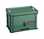 道具箱(フタ取外しタイプ・引出し付)
