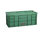 道具箱(車載用大型タイプ) グリーン・ふた付き