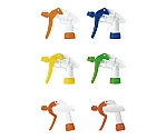 Spray Gun 500mL Head only and others