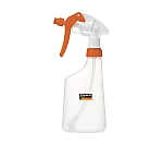 Spray Gun 500ml free Type and others