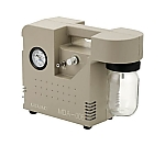 [Discontinued]Portable Aspirator...  Others