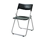 アルミパイプ椅子(水平スタッキングタイプ)