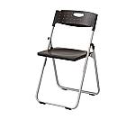 折りたたみ椅子(水平スタッキングタイプ)