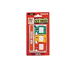 [Discontinued]Key House 3 Inlet type and others