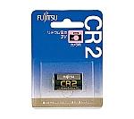カメラ用リチウム電池