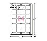 ラベルシール(プリンタ兼用) 四辺余白付 角丸正方形