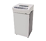 [Discontinued]Office ShRedder Gray OFH920