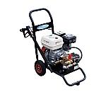 [取扱停止]エンジン式高圧洗浄機SEC-1315-2(コンパクト&カート型) SEC13152