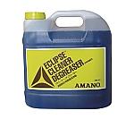 油脂除去用洗剤 デグリーザー2 VF434301