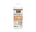 強力水溶性洗浄剤α マルチクリーナー ALPMPシリーズ等