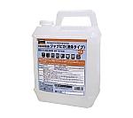 作業衣専用洗剤ジャブピカ(液体タイプ) TJP45E