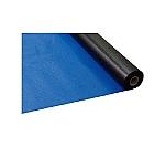 塩ビマット ダイヤマット ブルー 1.5mm厚×915mm×20m巻