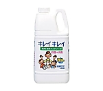 Kireikirei Gargle Medicated Hand Soap 2L and others
