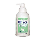 Office Soap Body and others