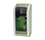 ノータッチ式ディスペンサーGUD-500-PHJ