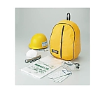[Discontinued]Disaster Prevention Protective Equipment Set for Emergency Evacuation TRCPSET