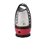 [Discontinued]Super LED Lantern HGL2341FRBX