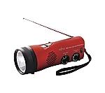 [Discontinued]LED Radio Light HGR3240FXRB