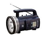 [Discontinued]Radio Clock Super LED Light HGR2411FABX