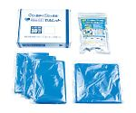 Ag Antibacterial Emergency Toilet Set (For 30 Times) and others