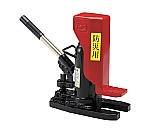 Disaster Prevention Jack With Claw 1 Ton (Including Claw Cover) and others