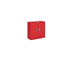 Disaster Prevention and Emergency Goods Storage Cabinet W 880 X D 380 X H 880 and others