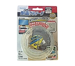 耐震ゲルテープ YKG26
