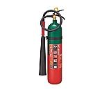 BC二酸化炭素消火器(二酸化炭素・蓄圧式)