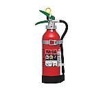 自動車用ABC粉末消火器(粉末・加圧式)
