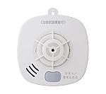 住宅用火災警報器(熱式・定温式・音声警報)