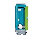 簡易水洗移動式トイレ GXACPPLUS