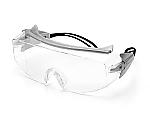 曇りに強い保護メガネ RS−810S VF