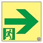 高輝度蓄光通路誘導標識 「→」 ASN961 377961