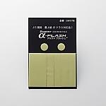 高輝度蓄光テープ(超高輝度タイプ)お試しセット SAFOTM 364000