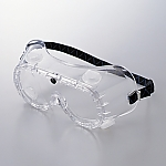 保護メガネ AF4010