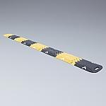 スピードハンプ 減速-7 121043