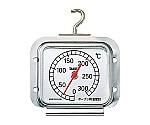 温度計 オーブンサーモ 5493 クロム