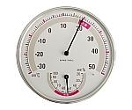 壁掛け用フック穴付き丸型温湿度計