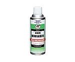 離型剤 植物油脂420 000124