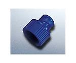 Syringe Tip Cap (Knurled Type) 50 Pieces NC-7E
