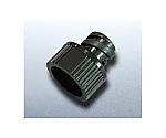 Syringe Tip Cap (Knurled Type) NC-7EU-B