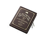 [取扱停止]電子辞書ケース フルカバータイプ デザイン DJC-021シリーズ